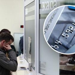 Украинцам изменили номера банковских счетов: о чем важно помнить
