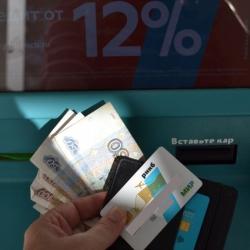 В РФ в 2019 году банки отклонили более 60% заявок россиян на кредиты