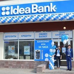 АМКУ разрешил Dragon Capital купить Идея Банк