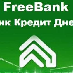 Ярославский планирует купить у Пинчука банк Кредит Днепр - СМИ