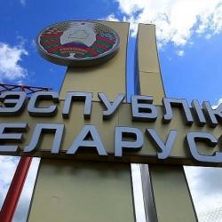 Белоруссия купила нефть в Норвегии
