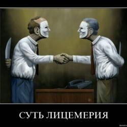 Дешевые кредиты в Украине: кому и сколько денег дадут