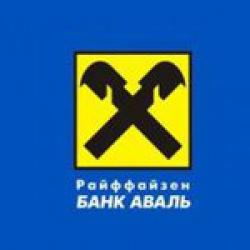 Райффайзен Банк Аваль готов присоединиться к программе доступных кредитов при наличии договора с правительством
