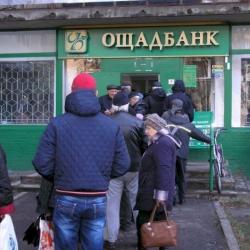 Ощадбанк назвал причины закрытия отделений банка