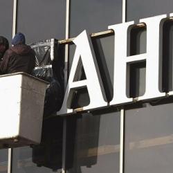 На продажу выставили активы обанкротившихся банков на сумму около 11 млрд гривен