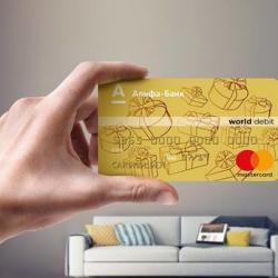 Для перевыпуска карты теперь не нужно идти в банк — НБУ