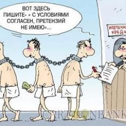 Из-за карантина украинские банки сократили зарплаты персонала на 30% — СМИ