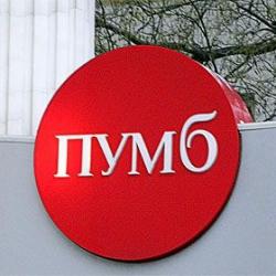 Банк ПУМБ оплатил страхование от коронавируса для полутора тысяч врачей