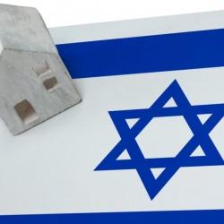 Банк Израиля утвердил поблажку при взятии ипотеки покупающими первую квартиру