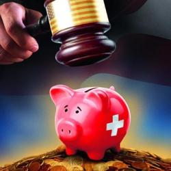 WSJ: банк Goldman Sachs выплатит США почти $2,8 млрд за скандал с фондом 1MDB
