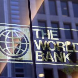 Всемирный банк дал прогноз роста экономики Украины в 2021 году