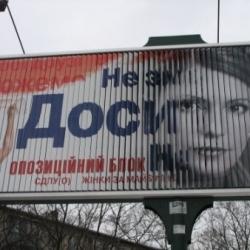 Почем сегодня продают репутацию банки Украины