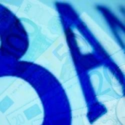 Ирландский банк  заманивал вкладчиков стриптизом
