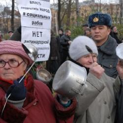 Укргазбанк: Пенсионный фонд не прекращал сотрудничество с банком