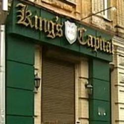 Имущество King's Capital арестовано