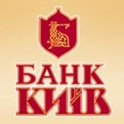 """Вкладчикам банка """"Киев"""" предложили долю в капитале"""