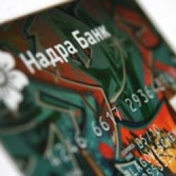 """""""Надра"""" кинул вкладчиков на карточки , и не платит деньги ..."""