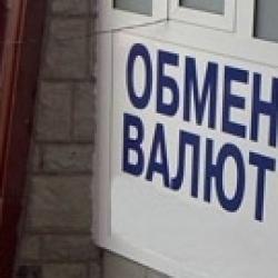 Эксперт: Почему в Украине падает курс доллара, а цены при этом растут…