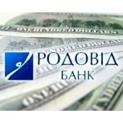 """""""Родовид Банк"""" призывает клиентов нести деньги на РКО"""