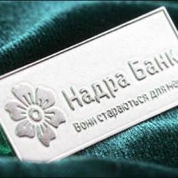Банк Надра заставил депутатов ощутить все прелести кризиса в Украине