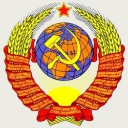 СССРовские разборки, или Доля Украины - «нулевой вариант»