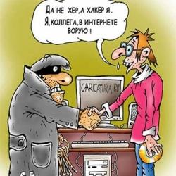 Программист украл из Пенсионного фонда  3,5 миллиона гривен