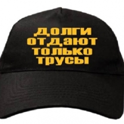Бизнесмены Украины: Банкиры сами способствуют увеличению количества банкротств