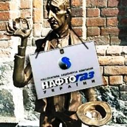 Испугавшись народных волнений Азаров заявил, что Украина будет добиваться пересмотра формулы цены на российский газ