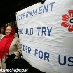 Украинские банкиры решили усилить контроль за рекламой