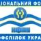 Наихудшим работодателем является государство Украина !