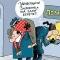 Украинцы не спешат нести деньги в банк