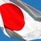 Грядущая катастрофа Японии или есть не просто дураки, а дураки с инициативой