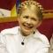 Тимошенко назвала свою цену доллара, но вот где его можно купить по такой цене не сказала