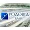 Родовид Банк намерен запросить поддержки у правительства