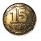 Корреспондент проверил, реально ли выгодно «толкнуть» коллекционерам редкие монеты