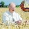 Нацбанк Беларуссии рекомендует поднять ставки по рублевым вкладам