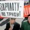 Ю.Тимошенко: Необходимо усилить ответственность работодателей за не выплату зарплаты