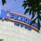 Директор банка лишился более полутора миллиона гривен - сэкономив на услугах инкассаторов