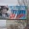 Мировое общественное мнение по Крыму уже на стороне России!
