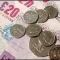 Банк Англии включает печатный станок, чтобы спасти экономику