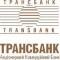 Руководство «Трансбанка» растратило 300 млн грн из денег НБУ и вкладчиков