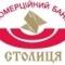"""Банк """"Столица"""" попал под временную администрацию"""
