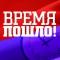 Греция является идеальным детонатором для «взрыва» в Европе