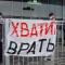 В. Степанюк: «Потребительская корзина в Украине — ниже уровня выживания»