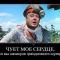 Банки смогут дважды взыскивать с украинцев один долг ?
