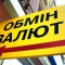 Экономист: Пока Порошенко будет при власти, у нас постоянно будет расти доллар