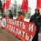 В Украине началась пенсионная уравниловка и смысла платить в пенсионный фонд – нет