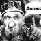 Банк Пивденный ищет покупателя, Юрий Родин — под домашним арестом