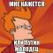 """Удвоенная """"минималка"""" уничтожит экономику Украины"""
