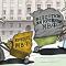 За банкротствами банков скрывалась схема колоссального дерибана!